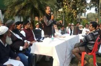 VIDEO: राशिद अल्वी ने सीएम योगी को लेकर कही ये आपत्तिजनक बात, गुस्से में भाजपाई