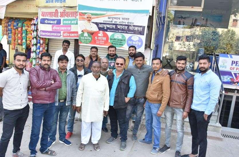 प्रदेश के इस शहर में कांग्रेस-निर्दलीय को भाजपा से उम्मीद
