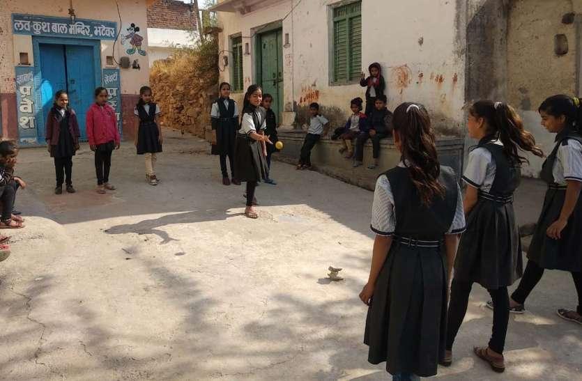 उदयपुर के इन गांंवोंं-कस्बों में पारम्परिक खेलोंं के आयोजन के साथ मनाया मकर सक्रांति पर्व