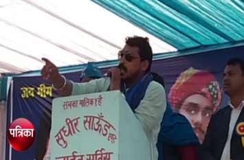 VIDEO: अब भीम आर्मी ने भी लोकसभा चुनाव के लिए खोले पत्ते, चंद्रशेखर ने कहा अगर इस पार्टी का हो दलित उम्मीदवार भी तो समाज उसे वोट न दे