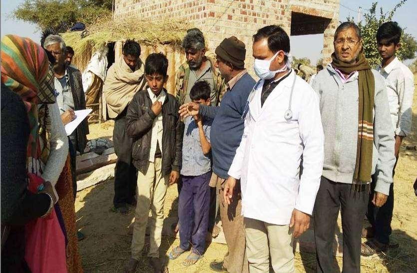 स्वाइन फ्लू से इस गांव में भय का माहौल, पहुंची चिकित्सा विभाग की टीमें