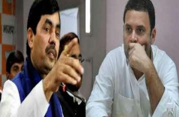 शहनवाज हुसैन ने राहुल गांधी पर बोला हमला, कहा विदेश में जाकर भारत दुष्प्रचार