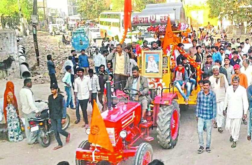 शोभायात्रा व सम्मान समारोह के साथ सिवाना उत्सव का समापन