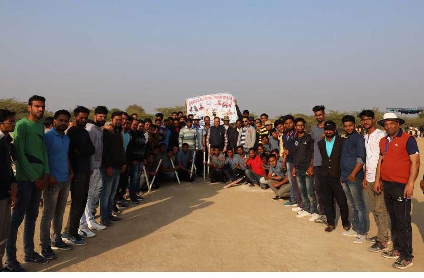 उदयपुर के इस वेटरनरी कॉलेज में चल रहा है खेलकूद सांस्कृतिक-सप्ताह, क्रिकेट में ये टीम रही विजेता