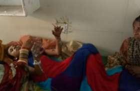 वीडियो: पति से नाराज पत्नी ने मकर संक्रांति पर उठाया खौफनाक कदम, देखकर परिवार में मच गई चीख पुकार