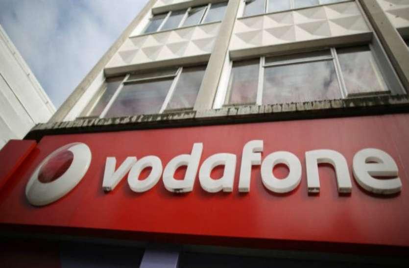 Vodafone ने नया प्लान किया लॉन्च, हर दिन मिलेगा 1.4GB डेटा व अनलिमिटेड कॉलिंग
