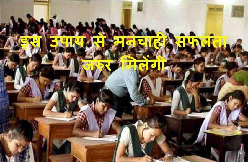 students success