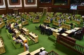 विधानसभा का सत्र शुरू पहले दिन ली विधायकों ने शपथ ,देखें तस्वीरें ...