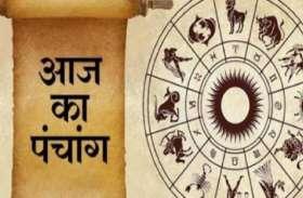 आज का पंचांग 15 जनवरी: मकर संक्रांति पर बन रहा ये संयोग, जानिए कब लगेगा राहु काल और कब है शुभ मुहूर्त