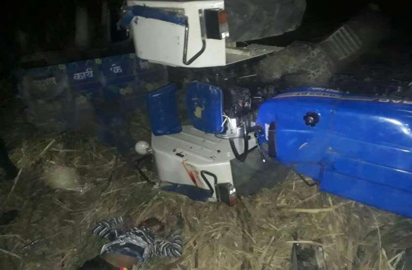 मेला से लौट रहा टैक्टर पलटा 4 की मौत 20 घायल