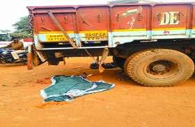 दर्दनाक: ट्रक की चपेट में आए फेरीवाले को कुचलते हुए निकल गया पहिया