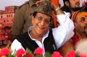 Video: आजम खान बोले- थोड़ी सी भी शर्म है तो भाजपा को वोट दो, जानिए क्यों