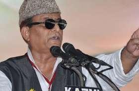 Video: आजम खान बोले- बसपा को नहीं भाजपा को वोट दो, सच्चाई सामने अाने के बाद नेताओं के उड़े होश