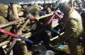 #Kumbh2019: कुंभ मेले में योगी की पुलिस ने दर्शनार्थी तो लात-घूंसों से पीटा, सहमें लोग