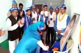BSP सुप्रीमो मायावती आज का 63वां जन्मदिन, कार्यकर्ताओं ने छत्तीसगढ़ में मनाया ऐसे, देखें वीडियो में