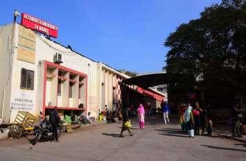 शहर का एम वाय हास्पिटल मे सब सुविधा होने के बाद भी मंत्री साधो को दिल्ली ले जाना पडा।