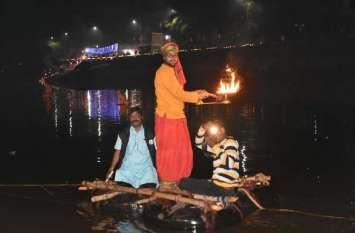 Photo Gallery :- मकर संक्रांति के उपलक्ष्य पर देखें तस्वीरों में केलो नदी के घाट पर  महाआरती