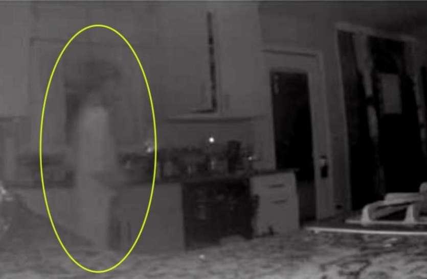 मां को किचन में दिखा बेटे का 'भूत', 2 साल पहले ड्रग ओवरडोज से हो गई थी मौत
