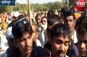 मौरंग भरे ट्रक ने पिता-पुत्र को रौंदा, ग्रामीणों ने किया हंगामा