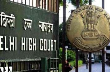 दिल्ली उच्च न्यायालय ने JNU के फैसले पर लगाई रोक, जानें क्या है मामला
