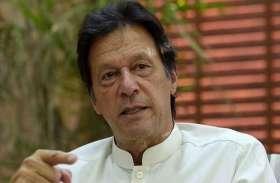पाकिस्तान अल्पसंख्यकों पर हुआ मेहरबान, खैबर पख्तूनख्वा प्रांत में हिंदुओं और सिखों को मिलेगा श्मशान घाट
