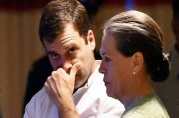 चुनाव से पहले कांग्रेस को बड़ा झटका, दिग्गज नेता ने पार्टी छोड़ने का किया ऐलान, इस दल में होंगे शामिल