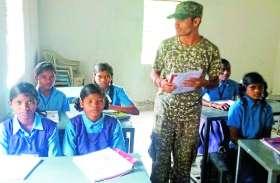 लाला आतंक के गढ़ में जवानों ने लगाया कैंप, बच्चों में जगा रहे शिक्षा की अलख