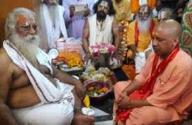 # kumbh राम जन्मभूमि आंदोलन से जुड़े इस बड़े संत की कुंभ मेले में बिगड़ी हालत ,मेला प्रशासन में मचा हड़कंप