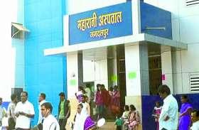 मरीजों के लिए खुशखबरी: 5 रुपए में होगा पूरे शरीर का इलाज, 20 रुपए में एक्स-रे जांच