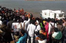 महाराष्ट्र: नर्मदा नदी में 50 लोगों से भरी नाव पलटी, 6 लोगों की डूबकर मौत