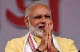 तीन फरवरी को जम्मू-कश्मीर के दौरे पर होंगे प्रधानमंत्री मोदी,इन योजनओं का करेंगे शिलान्यास