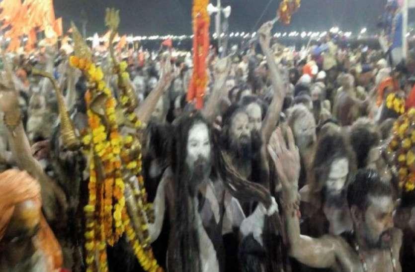 कुम्भ मेला भारत की सनातन संस्कृति का प्रतीक