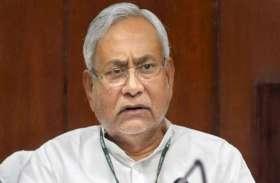 सीएम नीतीश कुमार का बड़ा बयान, बोले- RSS के विचारों से सहमत नहीं पर काम करने का प्रशंसक हूं