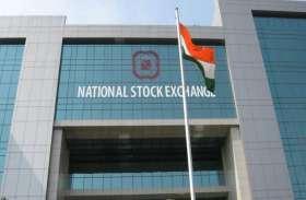 ब्राजील और लंदन जैसा बनेगा भारत का NSE, शेयर मार्केट में होने जा रहा है इतना बड़ा बदलाव