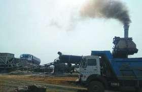 अवैध डामर प्लांट के प्रदूषण से लोग परेशान, बंद करने के आदेश के बाद भी संचालन जारी