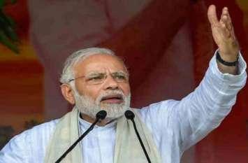 PM मोदी का कांग्रेस पर तीखा वार, बोले- पूर्व की सरकार में वर्षों तक लटकी रही योजनाएं, अब हम कर रहे हैं पूरा