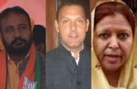 Ramgarh Assembly Election : रामगढ़ चुनाव की तस्वीर साफ, मुकाबले में उतरे हैं इतने प्रत्याशी