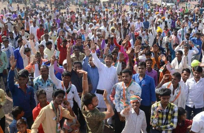 प्रदेश के इस जिले में कांग्रेस तैयार कर रही अफसरों की कुंडली