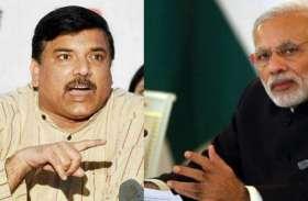 आप नेता ने PM और CM को पत्र लिख कर दी कड़ी चेतावनी, कहा...