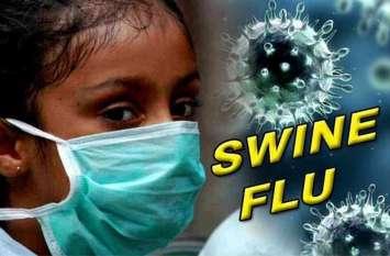 उत्तराखंड में तेजी से पैर पसार रहा स्वाइन फ्लू,12 दिन में 8 लोगों की मौत
