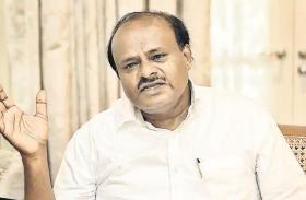 कुमारस्वामी ने कांग्रेस पर लगाया 'थर्ड क्लास नागरिक' जैसा व्यवहार करने का आरोप