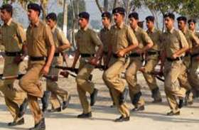 UP Police recruitment : 49,568 Constable posts के लिए 27-28 जनवरी को होगी परीक्षा