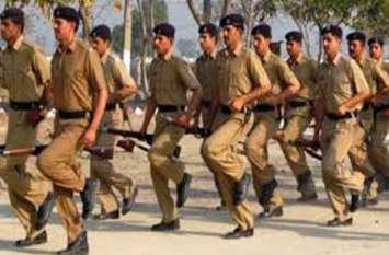 UP Police recruitment : 49,568 Constable posts के लिए 27-28 जनवरी को होगी परीक्षा