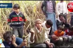 अपहरण के बाद किशोर की निर्मम हत्या से मचा कोहराम, परिजनों ने पुलिस पर लगाये ये गंभीर आरोप, देखें वीडियो