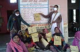 चिकित्सा विभाग हुआ सतर्क, जाखमिया गांव में घर-घर सर्वे