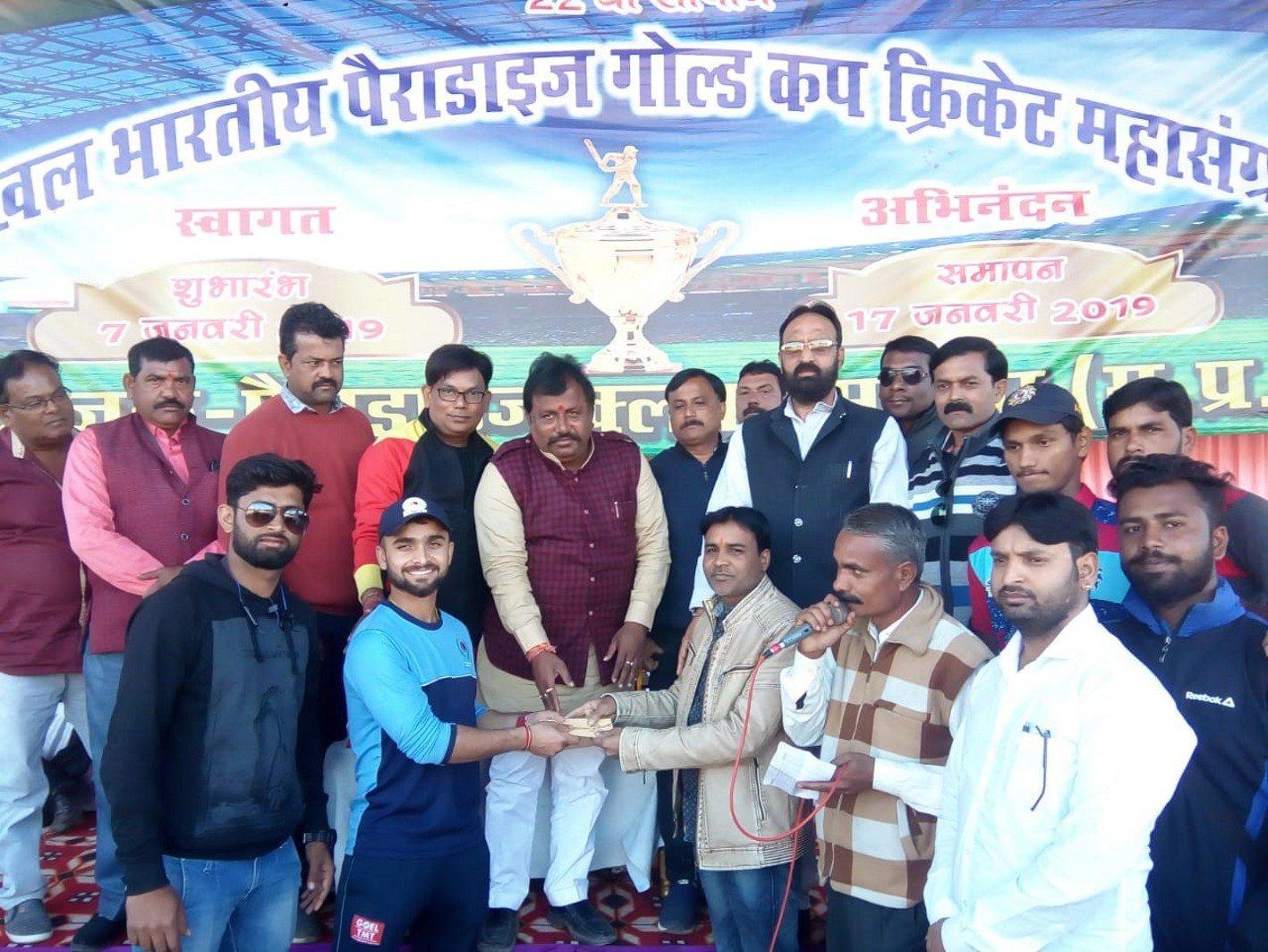 रायपुर ने मुंबई को पराजित कर फाइनल में प्रवेश किया