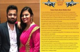 शादी के कार्ड में गणेशजी की जगह नजर आया राफेल विमान, गिफ्ट में मांगा BJP के लिए 'वोट'
