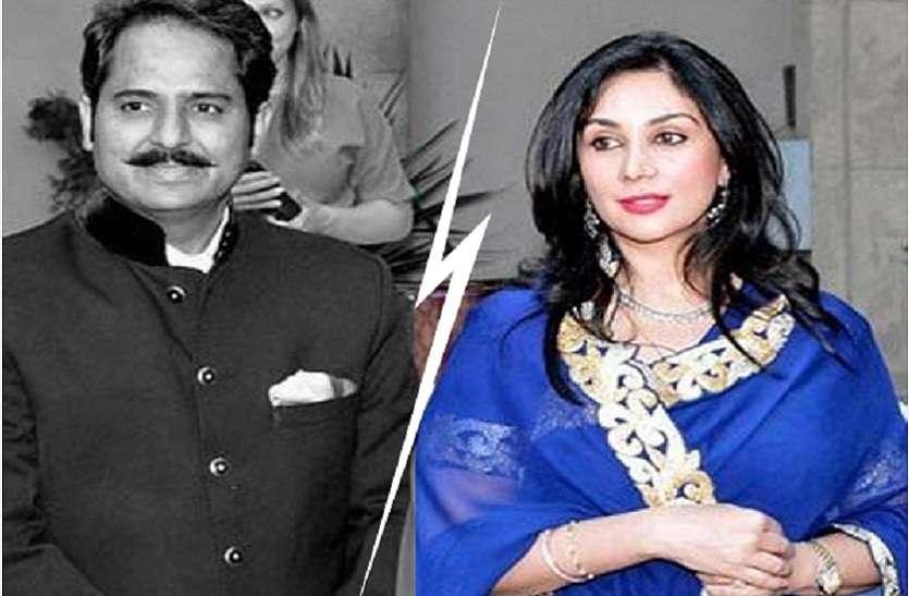 VIDEO: शादी के 24 साल बाद दीया कुमारी और नरेंद्र का तलाक
