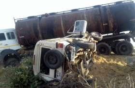 टैंकर व जीप में आमने-सामने की भिड़ंत, हादसे में एक की मौत, एक घायल