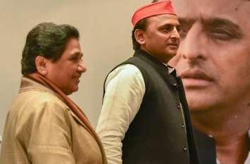 सपा-बसपा नेताओं ने भरी हुंकार, कहा - देश-प्रदेश से उखाड़ फेकेंगे भाजपा को, मायावती को बनाना है पीएम